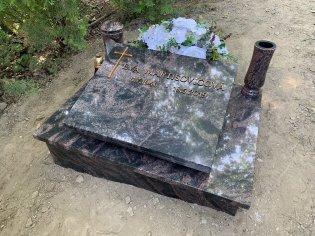 Urnový hrob AURORA
