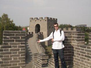 výučba čínštiny